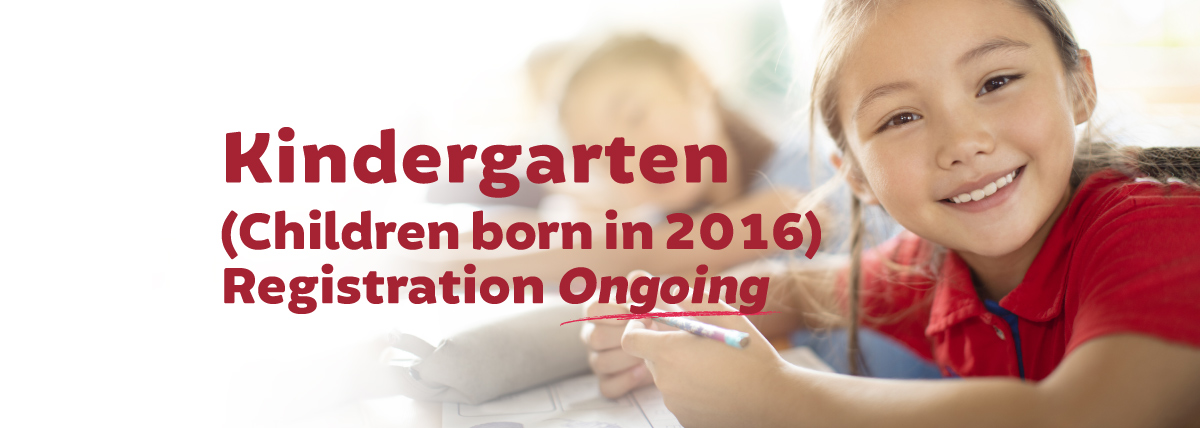 REG2021-2022-G-Kinder-wBanner-Ongoing.jpg